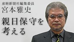 miyamoto_bnr