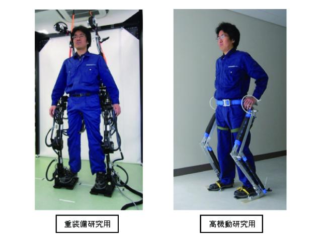 隊員用パワーアシスト技術-重装備研究用(左)高起動研究用(右):提供:ギッ術研究本部