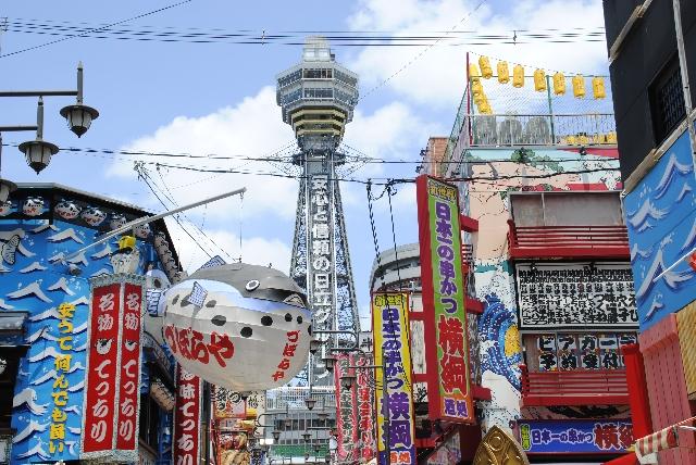 大阪、通天閣、新世界。