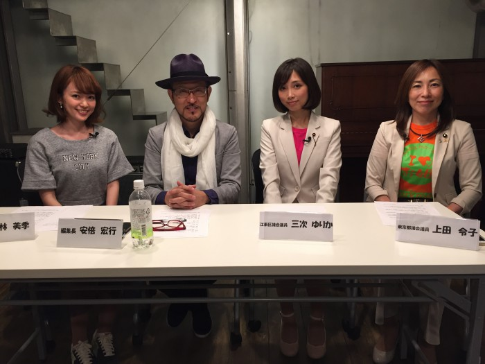 東京都議会議員の上田令子氏と、江東区議に初出馬で当選した三次ゆりか氏を迎え、統一地方選挙の総括。