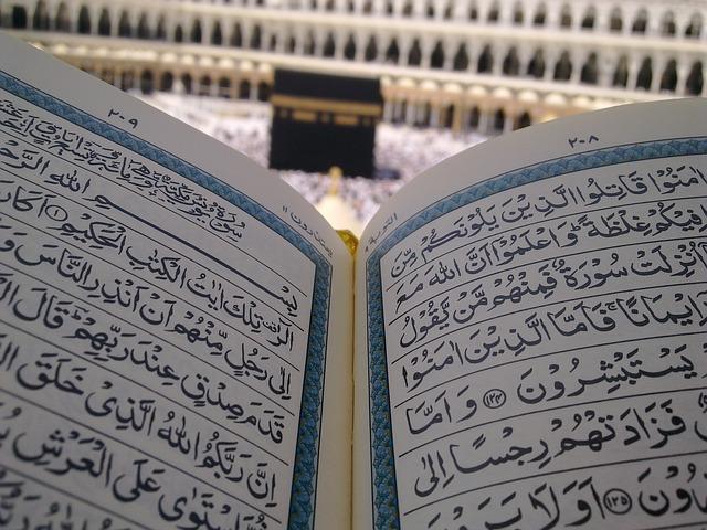 イスラムの原点、コーラン。