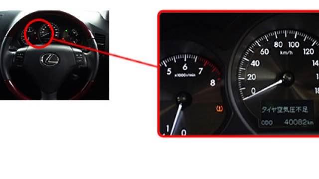 """自動車の安全、安心と地球温暖化防止に貢献する次世代バルブ""""TPMS""""(タイヤ空気圧監視システム)写真:太平洋工業株式会社HPより。"""