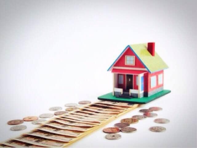 家と固定資産税。