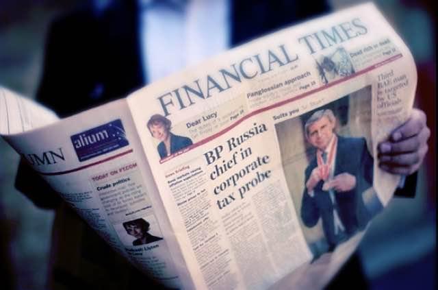 買収された英国紙FT