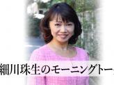 [細川珠生]【国民投票、どちらに転んでも交渉は続く】~山田厚史氏に聞く、ギリシャデフォルト危機の行方~
