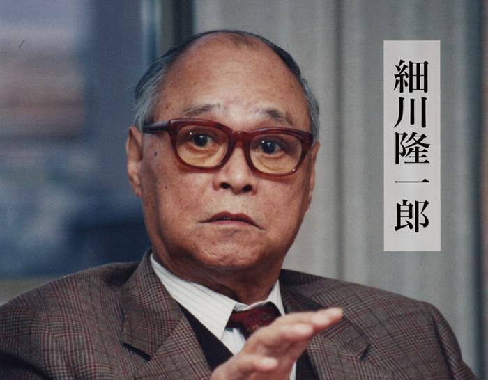 細川隆一郎-01