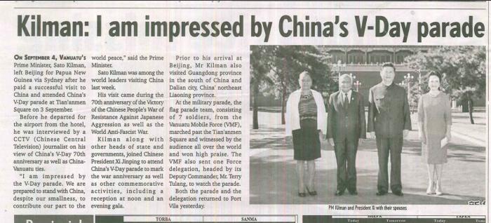 バヌアツのローカル新聞に載る、キルマン首相と習国家主席