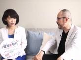 「日本の未来を語る」トップランナー対談  Japan In-depth 編集長 安倍宏行氏