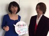 「日本の未来を語る」トップランナー対談  (株)リプロエージェント代表取締役勝部元気氏