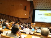 一日も早い復旧と減災力向上を 熊本地震緊急報告会