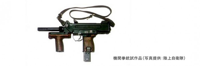 160510kiyotani3-1機関拳銃試作品:提供陸上自衛隊