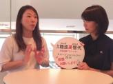 「日本の未来を語る」トップランナー対談 株式会社マグナ代 表取締役 鈴木麻美子氏