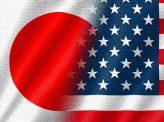 アメリカ製日本憲法の真実 バイデン発言の波紋