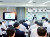 「日本の将来を作る」イノベーターらが大結集 日本財団ソーシャルイノベーションフォーラム2016