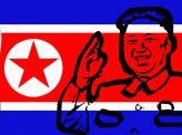 対北朝鮮宥和政策の幻想捨てよ 東アジア重大な危機
