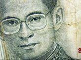 タイ繁栄と安定の象徴、プミポン国王死去
