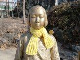 外務省、「慰安婦像」に呼称統一へ