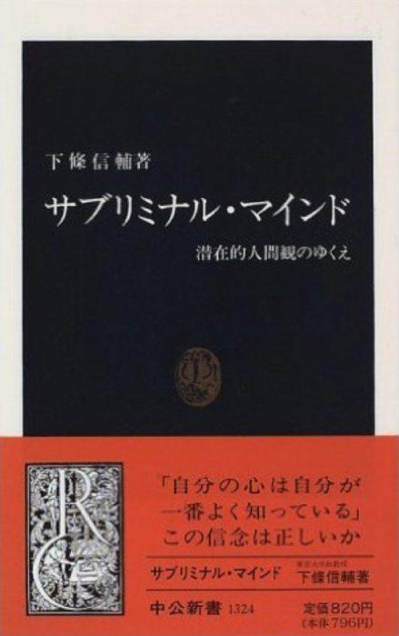 170429tamesuebook02