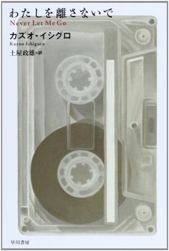 JB171112hayashi01