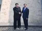 南北首脳会談が触れなかった「人権」