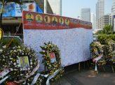 テロにおののくインドネシア
