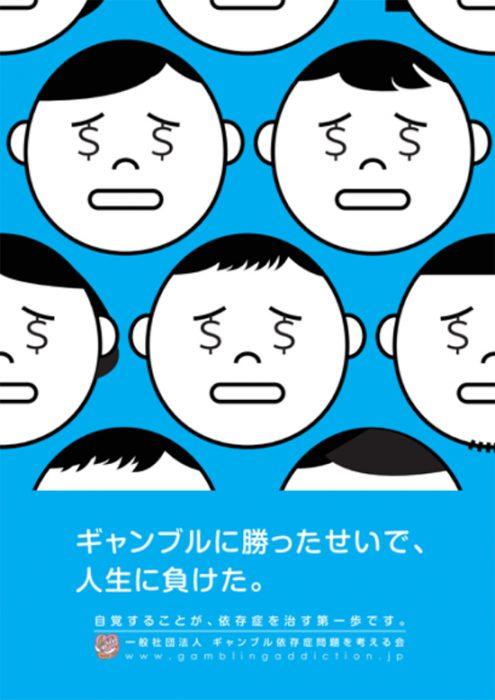 JB180602tanaka03